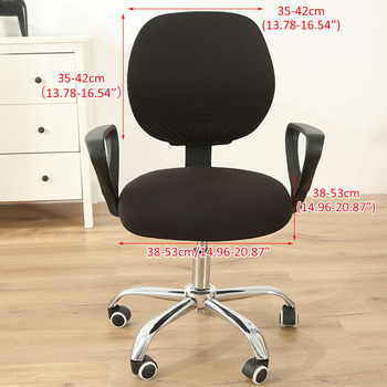 Spandex Universal Computer Armchair Cover 8 Chair And Sofa Covers