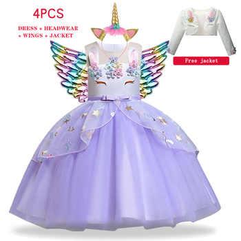 Christmas Long Dresses For Girls Unicorn Party Princess Dress For Kids Birthday Dress Children Carnival Costume 8 10 Year