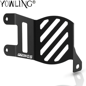 Image 3 - New Motorcycle Accessories Aluminum Protection Cover For BMW F750GS F850GS F 750 850 F750 F850 GS 2018 2019 2020 Horn Protector
