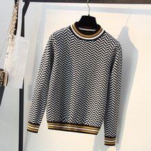 Женский свитер в полоску плотный жаккардовый вязаный пуловер