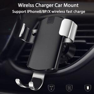Image 3 - Mcdodo רכב צ י אלחוטי מטען עבור iPhone XR XS מקסימום 8 הכבידה מחזיק מהיר טעינה אלחוטי אוויר Vent הר עבור רכב טלפון מטען