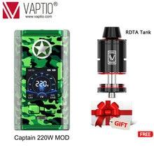 【Free RDTA Tank】Original Vaptio CaptN 220W TC Box MOD E cigarette No 18650 Battery Vape Box Mod Compatible 510 Pin Atomzier