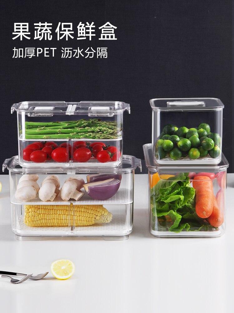 직사각형 식품 저장 상자 뚜껑 아크릴 주방 rangement 드레인 컨테이너 냉장고 주최자 유물 플라스틱 봉인 된 상자