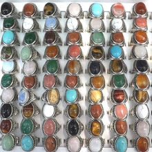 50pcs/Lot Vintage Medium Natural Stone Rings Rose Quarts, Gold Sand Stone, Green Jadee, Opal Mixed Size
