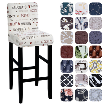Elastic Chair Covers Spandex Bar Stool Seat Chair Covers Protector Seat Slipcovers for Hotel Banquet -dirty Removable 1PC image