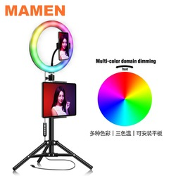MAMEN RGB 10 inch Selfie Ring light led Dimmable 26cm Photography Lighting Video Studio Photo With Phone Youtube For iPad Holder