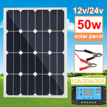 50w 18v flexible Solar Panel 12v charger 5v usb for cell phone Solar Cells mono 10/20/30A Controller for Car Yacht Battery Boat 40w solar cells solar panel with car charger 5v dual usb charger 10 20 30 40a 18v solar charger controller for outdoor camping