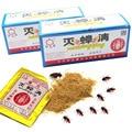 VOGVIGO 10 шт./лот эффективный убийца тараканов порошок Приманка специальный инсектицид жук насекомых рыбаков против вредителей