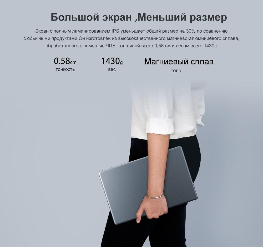 LapBookPro俄语详情---速卖通_03
