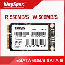 كينجسبيك mSATA SSD أقراص بحالة صلبة SATA III 64gb 120gb 128gb 240gb 256gb 500gb 512gb 1 تيرا بايت وسيط تخزين ذو حالة ثابتة/ القرص الصلب لأجهزة الكمبيوتر المحمول نتبووك
