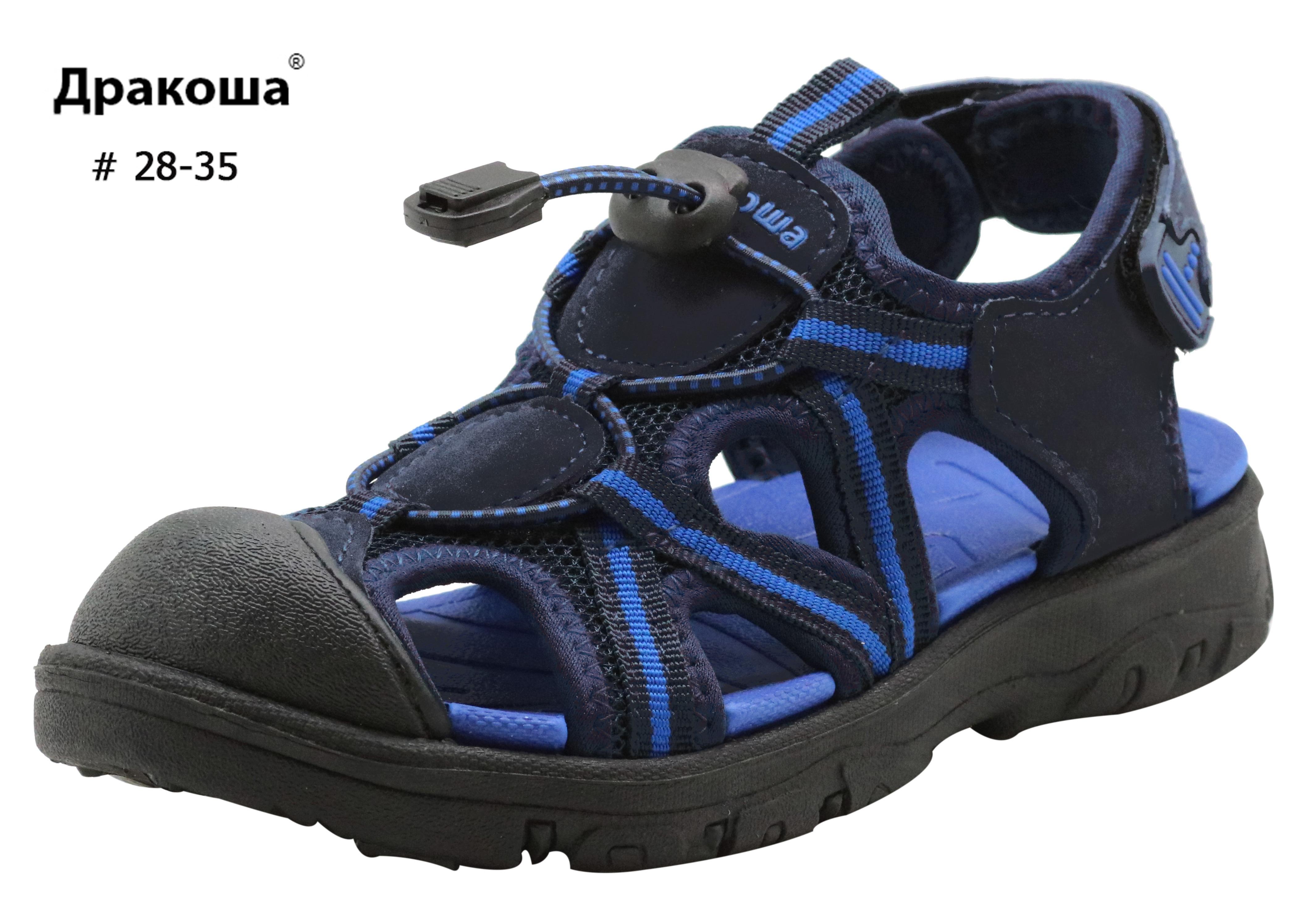 Apakowa Ankle Unisex Kids Boys Sandals Hollow Breathable Toddler Sandals Hook&Loop Sport Summer Girl Sandals Children's Shoes