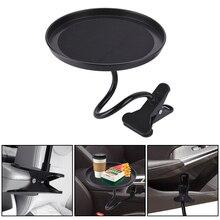 Araba yiyecek tepsisi araba bardak tutucu ayarlanabilir yemek masası kelepçe braketi döner tepsi içecek kahve şişesi organizatör