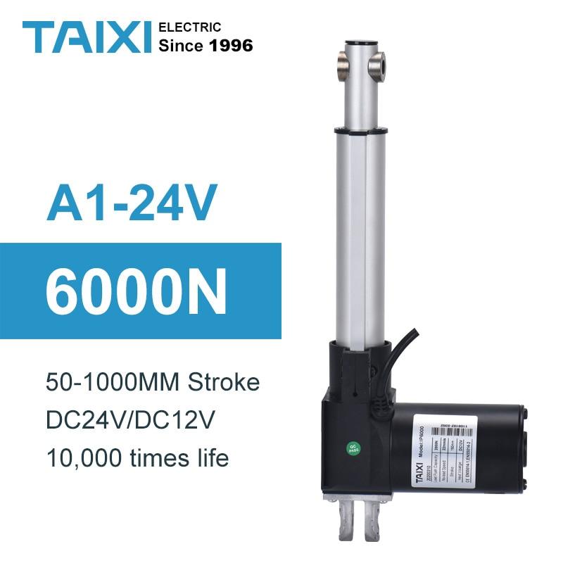 Электрический линейный привод 6000n, 200 мм, 250 мм, ход двигателя 24 В постоянного тока, 50 мм, 100 мм, телескопический привод 150 мм, 600 кг, нагрузочная п...