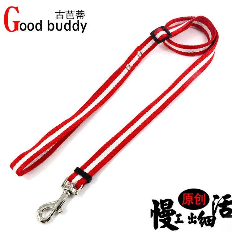 Ancient Bunty Origional Adjustable Pet Traction Rope Zinc Alloy Buckles Slip Cat Anti-Lost Nylon Dog Nursing Lanyard