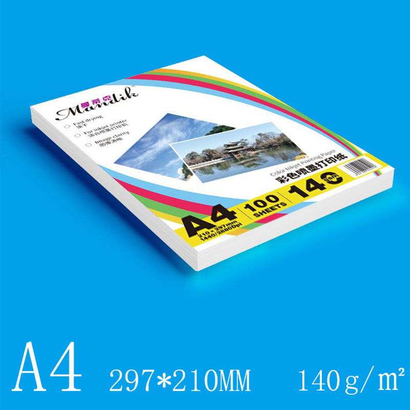 140g A4 Per Pack 100 Double-sided Inkjet Paper Matte Inkjet Printing Coated Photo Paper Printing Paper Color Printer Paper