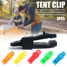 3Pcs/Set Tents Awnings Clamp Outdoor Camping Plastic Tighten Clips LB88