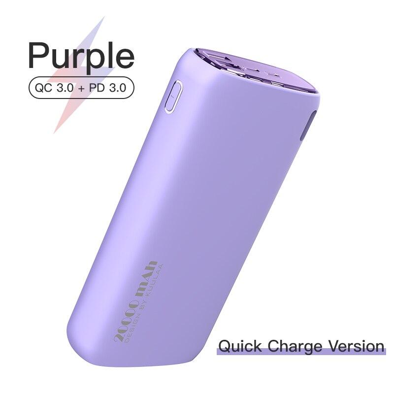 QC PD Purple