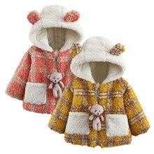 Пальто для маленьких девочек; детская куртка с капюшоном с длинными рукавами, помпонами и медвежьими ушками; Повседневная теплая зимняя верхняя одежда для малышей; Осенняя детская одежда