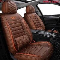 1 pçs couro capa de assento do carro para suzuki baleno celerio liana ignis grand vitara swift 2008 acessórios do vagão tampas de assento para o carro|Capas p/ assento de automóveis| |  -