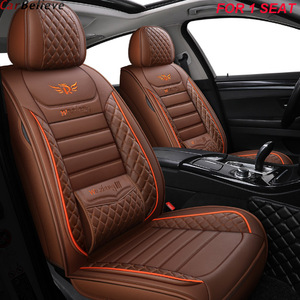 1 pcs leather car seat cover For suzuki baleno celerio liana ignis grand vitara swift 2008 wagon accessories seat covers for car(China)