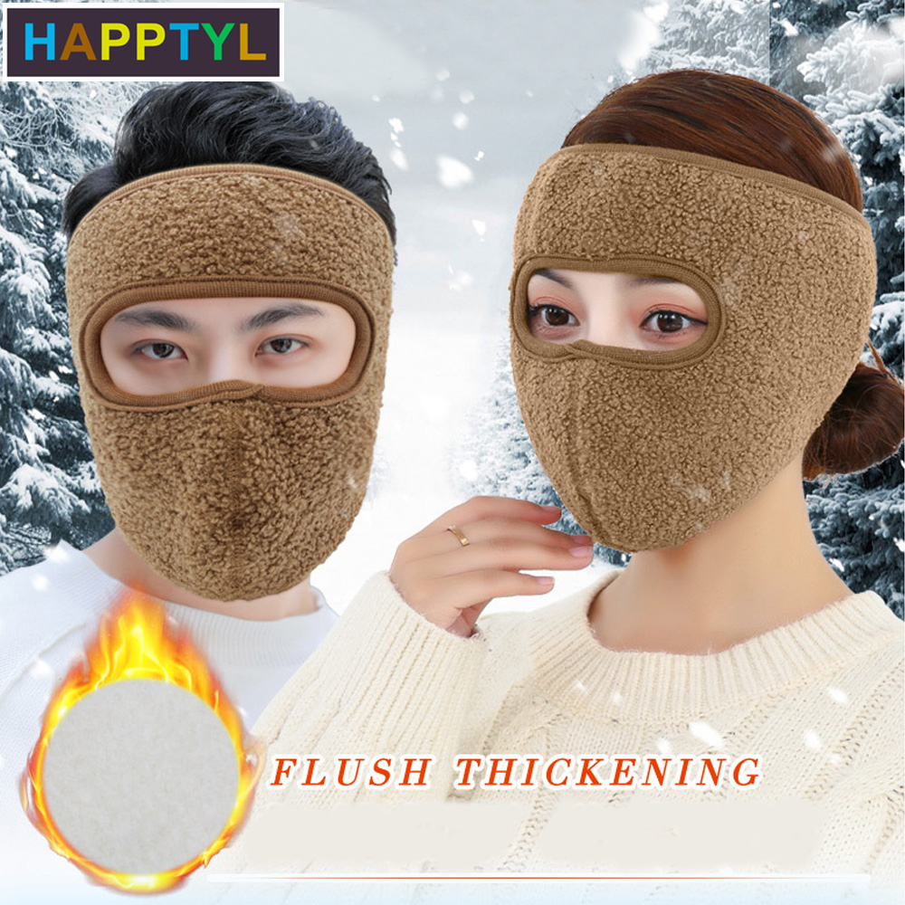 HAPPTYL Windproof Cycling Face Mask Winter Thickening Warmer Fleece Balaclavas Bike Sport Scarf Mask Bicycle Snowboard Ski Mask
