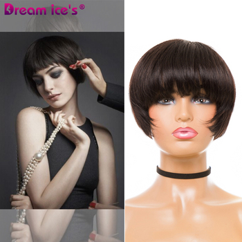 2-6 inch Bob short wig with flat bangs  black 100% breathable realistic high temperature resistant synthetic wig 2 6 inch bob short wig with flat bangs black 100% breathable realistic high temperature resistant synthetic wig