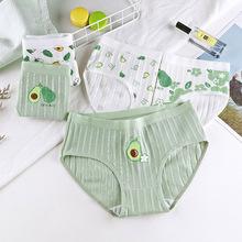 Wzór awokado bawełna 1 szt Majtki damskie zielone oddychające wygodne kalesony styl japoński płatek Pure Color bielizna tanie tanio COTTON Figi CN (pochodzenie) W paski NONE Mid-rise