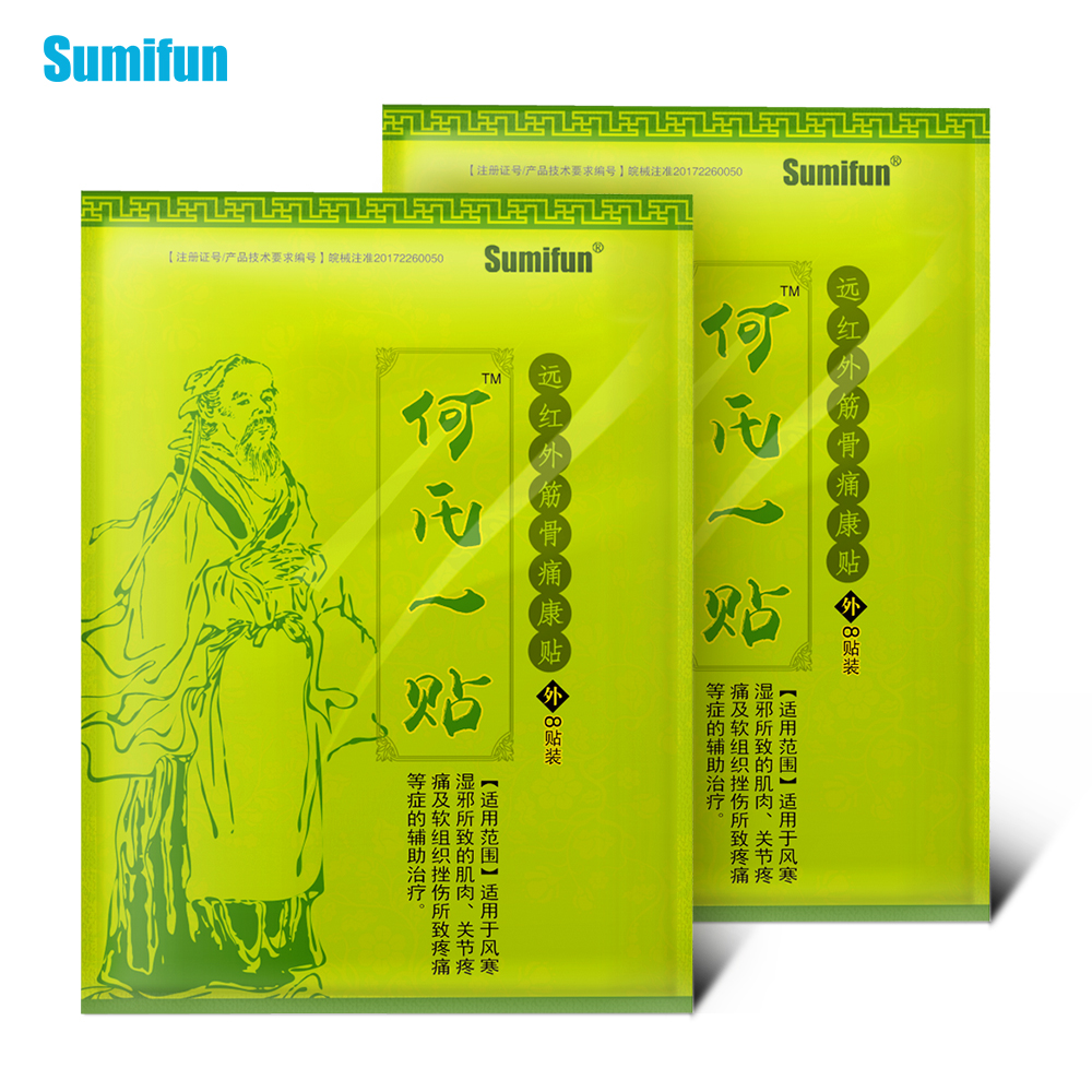 Sumifun 8Pieces Chinese Pain Relief Plaster Relief Rheumatism Joint Pain Relief Patch Medical Plaster Back Pain Massage K00401