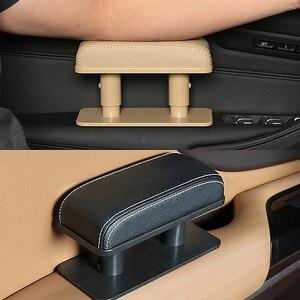 Image 5 - Auto Armlehne Ellenbogen Unterstützung Verstellbare Universal Tür Hand Arm Rest Anti müdigkeit Hand Rest Kissen Mini Leder Box Pad universal