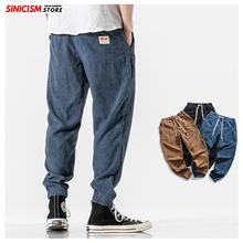 Sinicism Store Men Chinese Style Summer Solid Pants Mens 2020 Loose Trousers Mal