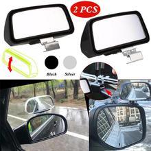 Зеркала для слепых мест для автомобилей, регулируемые автомобильные вспомогательные универсальные зеркала с широким углом обзора, вспомог...