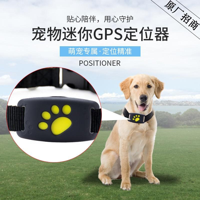 Купить gps трекер локатор для домашних животных анти потерянный мини