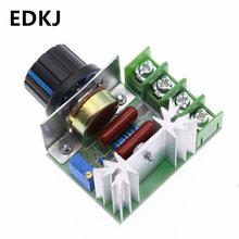 Регулятор напряжения scr высокая мощность 220 В переменного