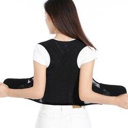 XXXL Waist Shoulder Lumbar Support Belt Orthopedic Corset Back Posture Corrector Brace Posture Correction Belt for Men Women