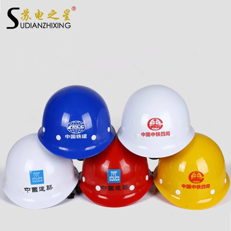 Sue Dianyuansu Zhi Star SD-BK Fiberglass Helmet Work Site Smashing Safety Helmet Eight Innings Safety Helmet Wholesale