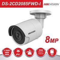の Hikvision 弾丸 8MP IP カメラ 4 18K DS-2CD2085FWD-I 屋外 8 メガピクセル CMOS ビデオ監視 POE カメラ 30 メートル IR SD カードスロット