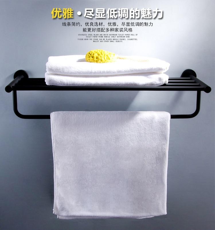 Black And White With Pattern Bathroom Towel Rack Bathroom Hardware Hanging Rack Double Layer Towel Rack Large Towel Rack Storage