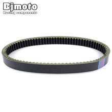 25300-003-0000 Drive belt For Bennche Bighorn Cowboy 400 For Hisun Motors Corp USA Forge Vect 400 HS400 HS MSU400 QLINK Rodeo