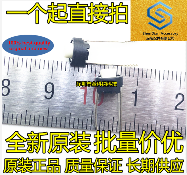 100pcs 100% Orginal New 6X6X5-2 Inline 2-pin Button Two-foot Touch Switch Button Button Two-foot Touch Button Two-foo Real Photo