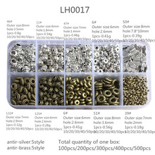 Ss017 500pcs zinc alloy bracelet spacer jewelry accessories box  beads with 100mts 60mts Flat elastic wire lead scissor