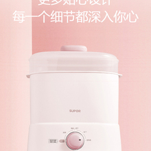 Baby Bottle Sterilizer Two In One Disinfection and Drying Function Special for Baby Multi-functional Steam Boiler Cabinet