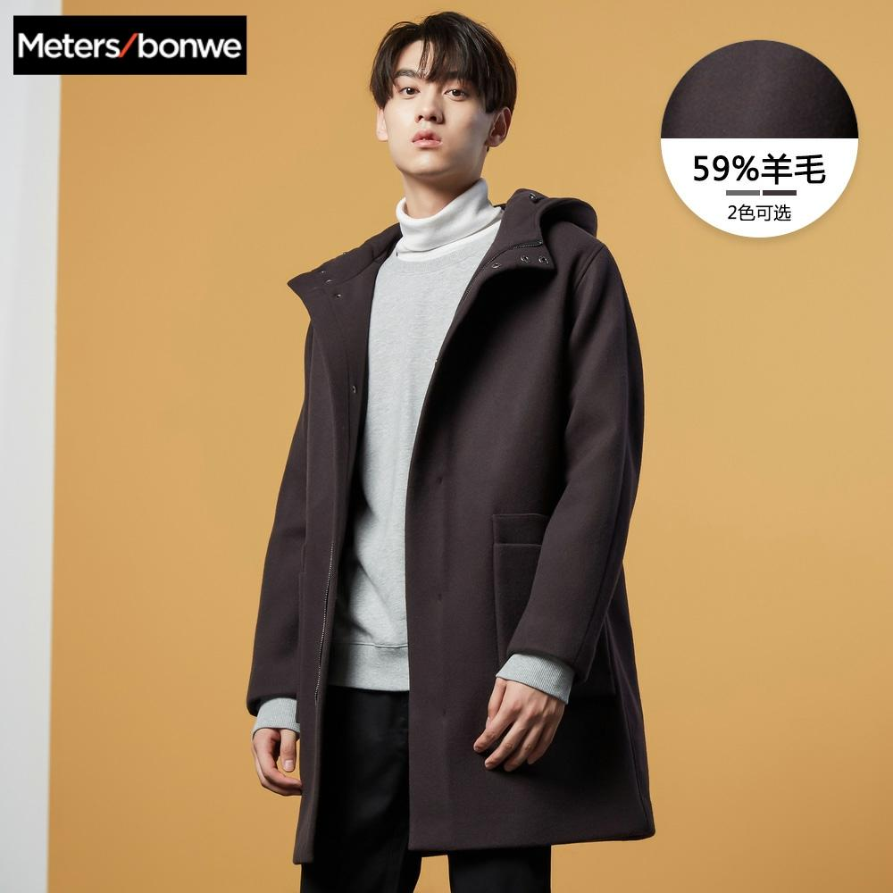 Metersbonwe Hooded coat Winter Men High-quality Wool Coat Simple Overcoat Leisure Jacket Youth
