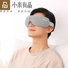 Youpin Momoda Eye Massagerสมาร์ทถุงลมนิรภัยนวดEye Careเครื่องมือนวดประคบร้อนแว่นตาสำหรับบรรเทาความเครียด