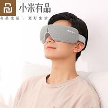 Youpin momoda olho massageador inteligente airbag vibração massagem instrumento de cuidados com os olhos compressa quente massagem óculos para aliviar a tensão