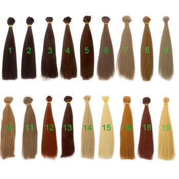 20PCS/LOT Doll Tress DIY BJD Hair Straight Synthetic For Dolls 20CM