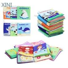 Детские книги для книжки из мягкой ткани и звук шелеста раннего