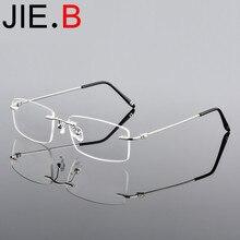High quality frameless frame, anti-blue light, myopia, reading glasses, progressive multifocal photochromism, unisex