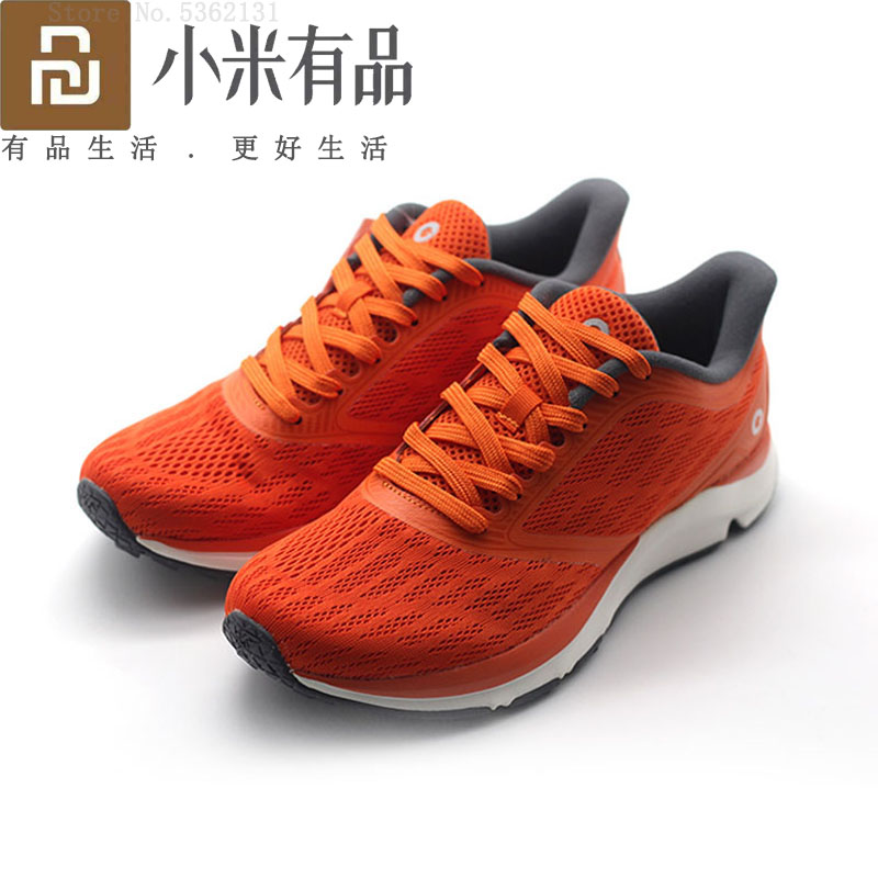 Youpin Antelope Outdoor Running Shoes For Men Breathable Refreshing Mesh Shoes Lightweight High Elasticity Smart Shoes Sneakers