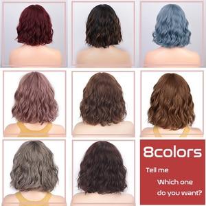 Aisibeauty короткие парики для женщин, синтетические волнистые парики с челкой, длина плеч, красный парик, термостойкие волокна, Косплей волосы