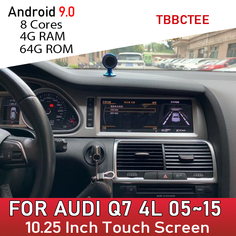Android 9.0 Octa Core 4+64G For Audi Q7 4L 2005~2015 GPS Navigation Car Multimedia Player MMI 2G 3G Radio Head Unit